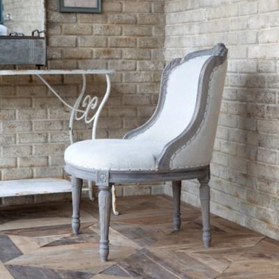 Sara Ann Slipper Chair